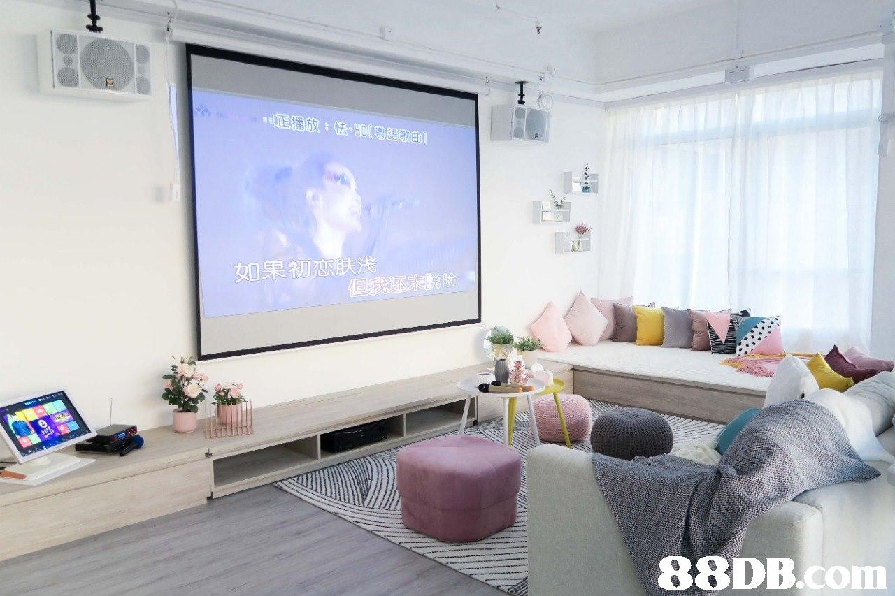 DO 如果初恋肤浅   Room,Property,Living room,Interior design,Furniture
