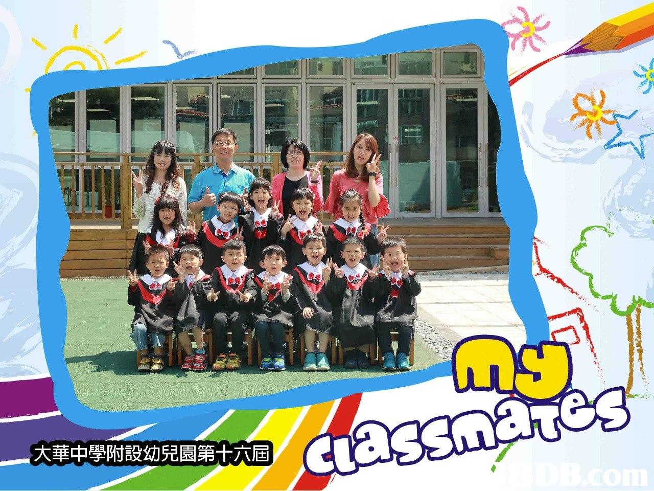 大華中學附設幼兒園第十六屆  Community,Team,School,Class,Private school