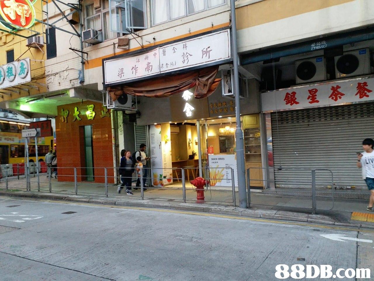 27115127 銀星茶餐 SKACK SERIES   Building,Street,Pedestrian,