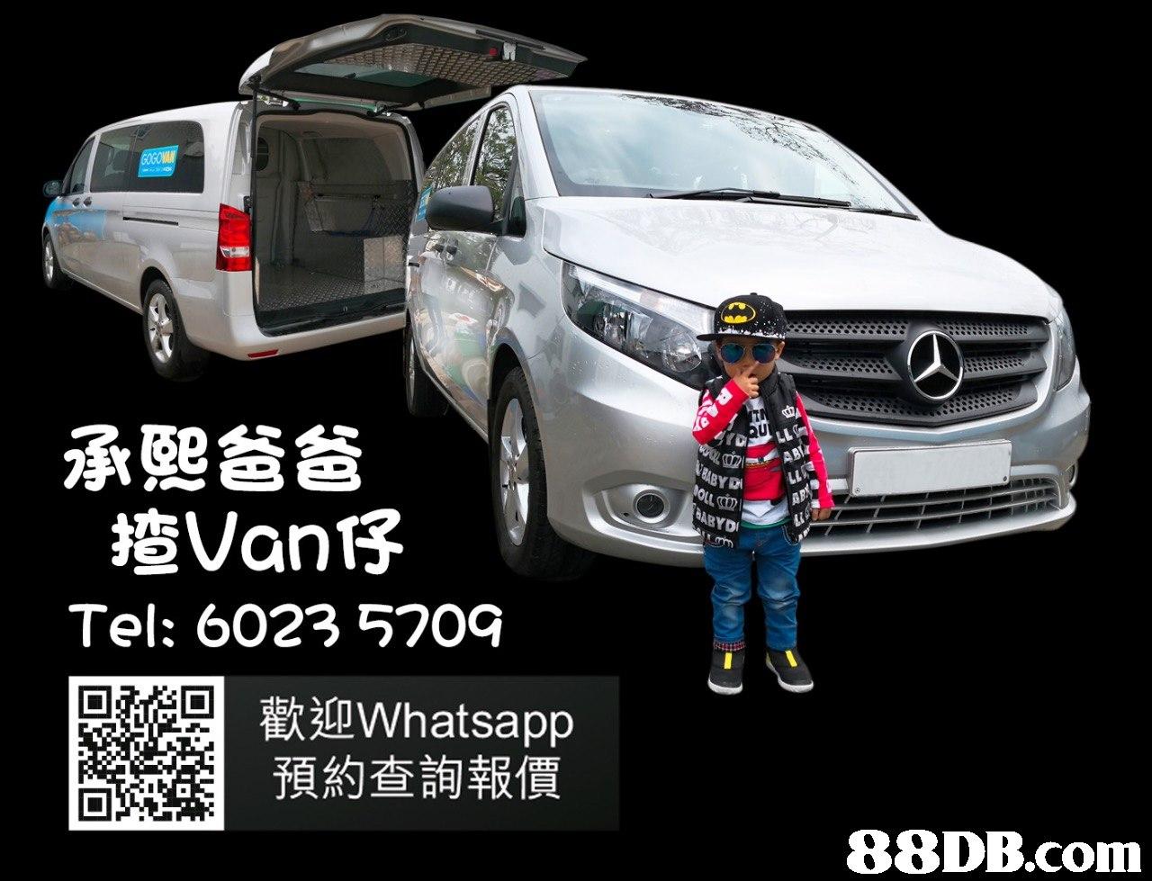 承熙爸爸 BYD Tel: 6023 570g 歡迎Whatsapp 預約查詢報價   Vehicle,Car,Motor vehicle,Transport,Mercedes-benz