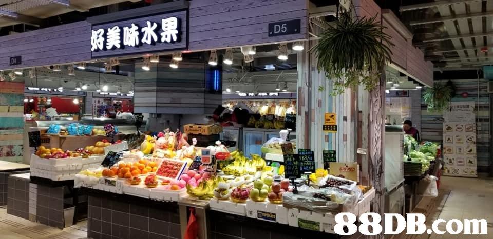 好美味水果 D5 D4   Marketplace,Market,Food,Whole food,Building