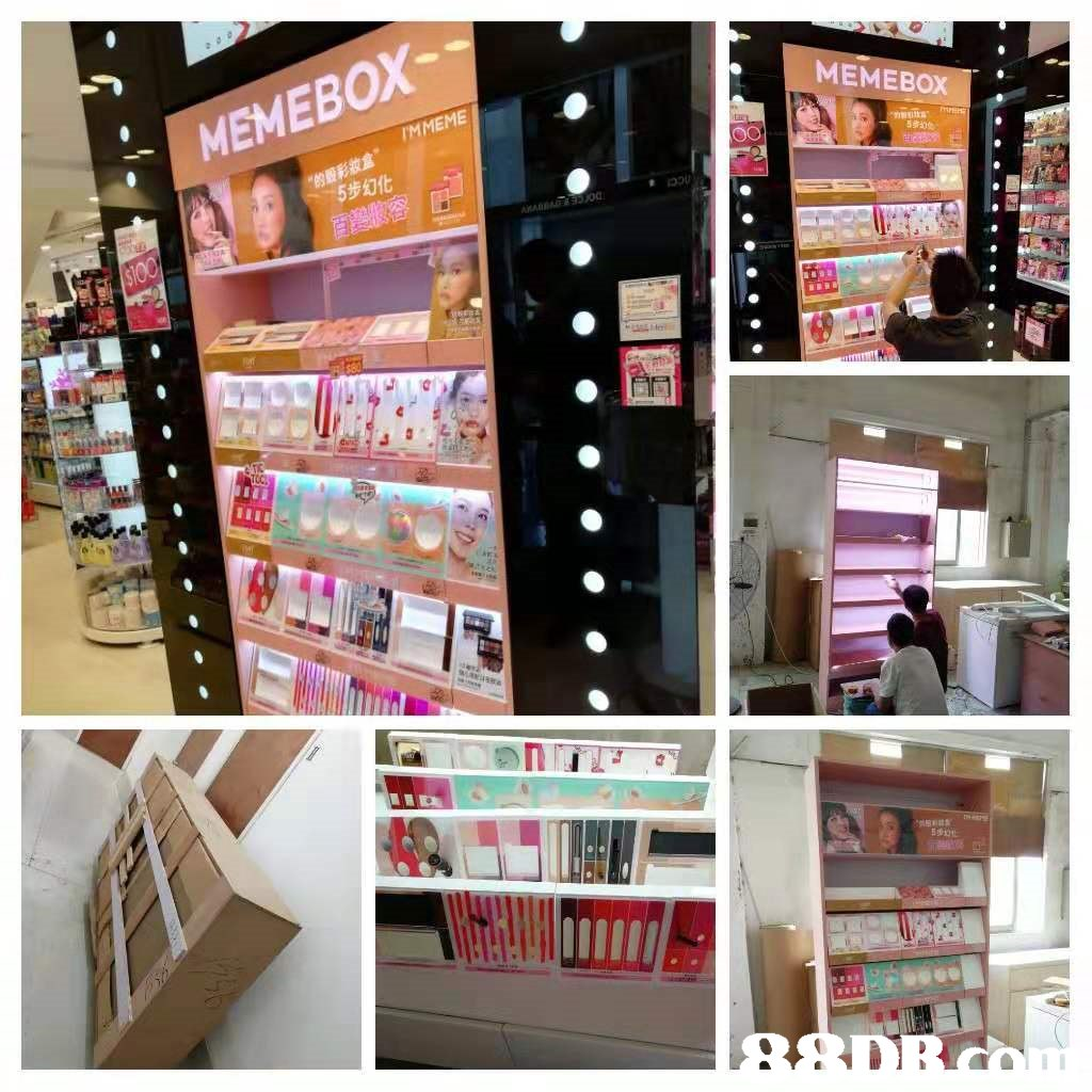 MEMEBOX IMMEME MEMEBOX -5步幻化  Product,Beauty,Pink,Shelf,Furniture