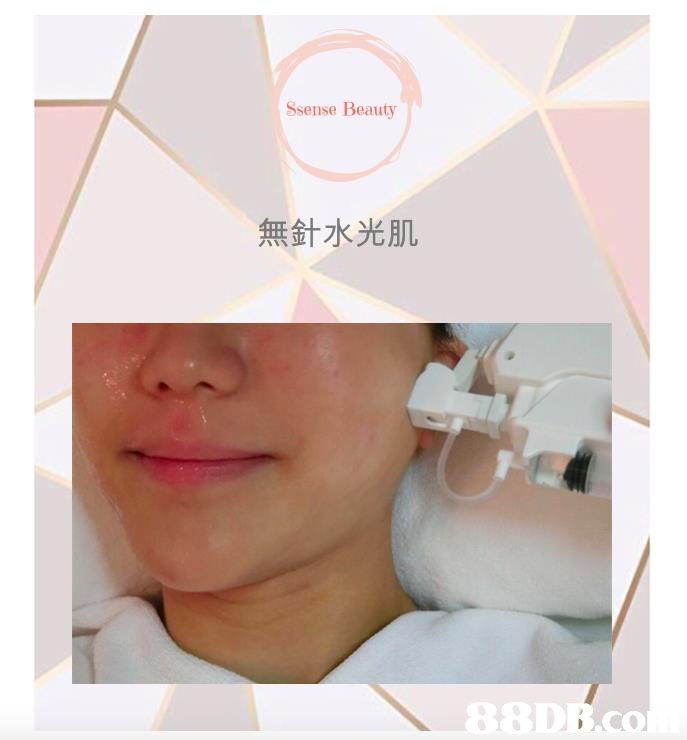 Ssense Beauty 無針水光肌  Face,Skin,Nose,Cheek,Head