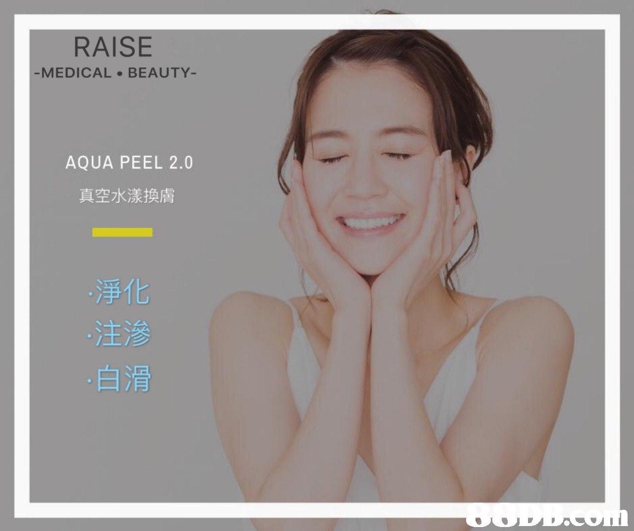 RAISE -MEDICAL BEAUTY- AQUA PEEL 2.0 真空水漾換膚 淨化 注滲 白滑  Face,Skin,Facial expression,Chin,Text