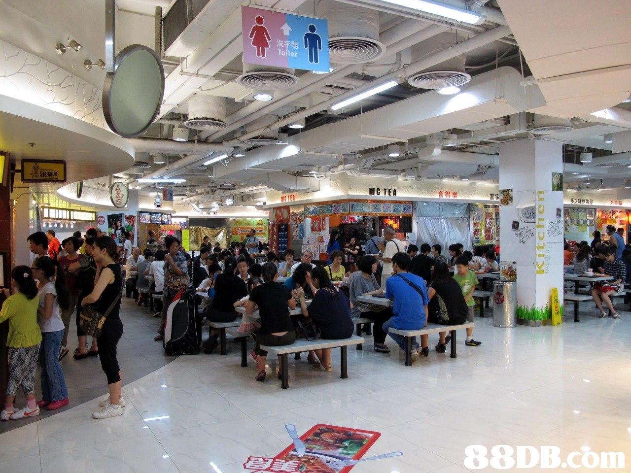 洗手間 Toilet MC TEA   Building,Shopping mall,Marketplace,Retail,Outlet store