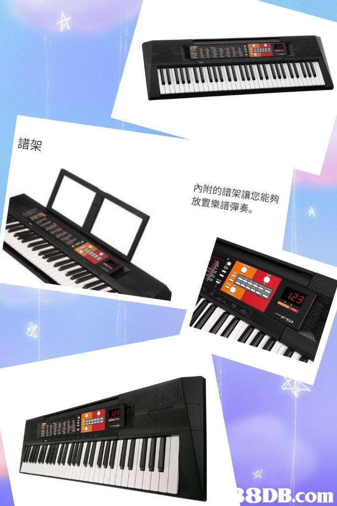 譜架 內附的譜架讓您能夠 放置樂譜彈奏。 8DB.com 20  Electronic keyboard,Electronic instrument,Musical instrument,Musical keyboard,Electronic musical instrument