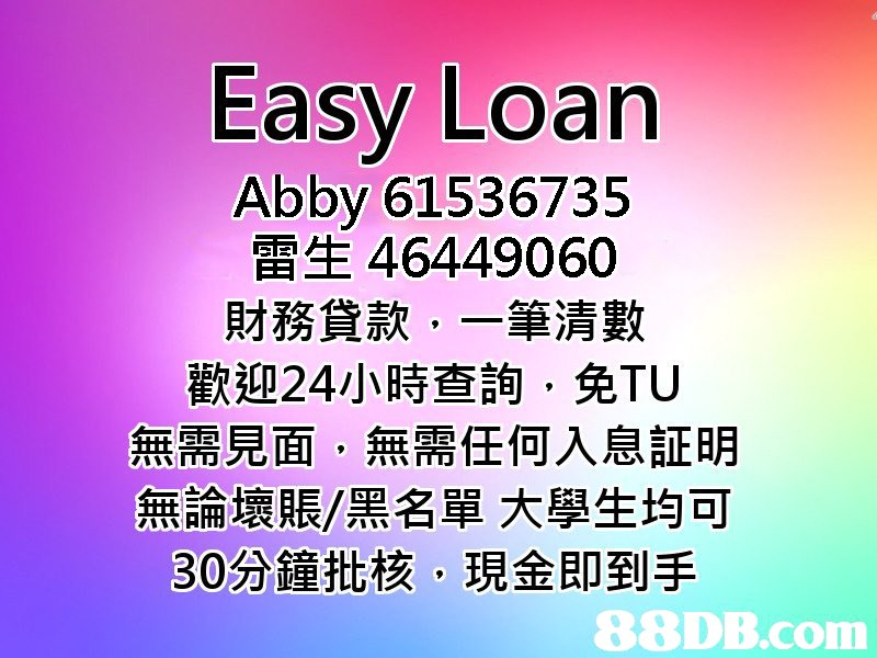 Easv Loan Abby 61536735 雷生46449060 財務貸款,一筆清數 歡迎24小時查詢,免TU 無需見面,無需任何入息証明 無論壞賬/黑名單大學生均可 30分鐘批核,現金即到手   Text,Font,Purple,Violet,Line