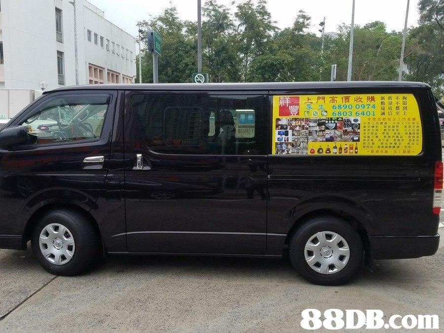 數量不限 李生6890 0974 礥到 (T SD 6803 6401 誠信至1. 祥豐A價現金上門收購   Land vehicle,Vehicle,Car,Van,Transport