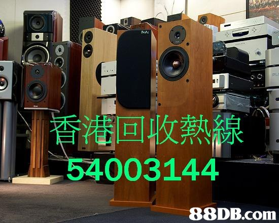 香港回收烈線 54003144   Loudspeaker,Subwoofer,Audio equipment,Electronics,Computer speaker