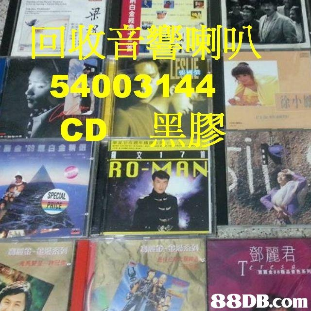白 回收音響喇叭 54003144 CD SPECIAL 鄧麗君   Text,Fiction,Magazine,Art,