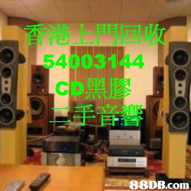 香港上門回收, 54003144 CD黑膠 一手音響   Loudspeaker,Subwoofer,Audio equipment,Electronics,Studio monitor