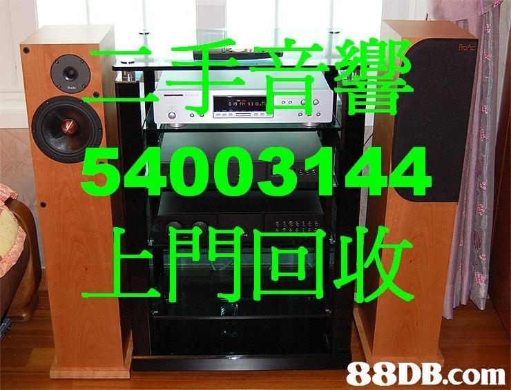 手音響 54003144   Electronics,Machine,Technology,Electronic instrument,Electronic device