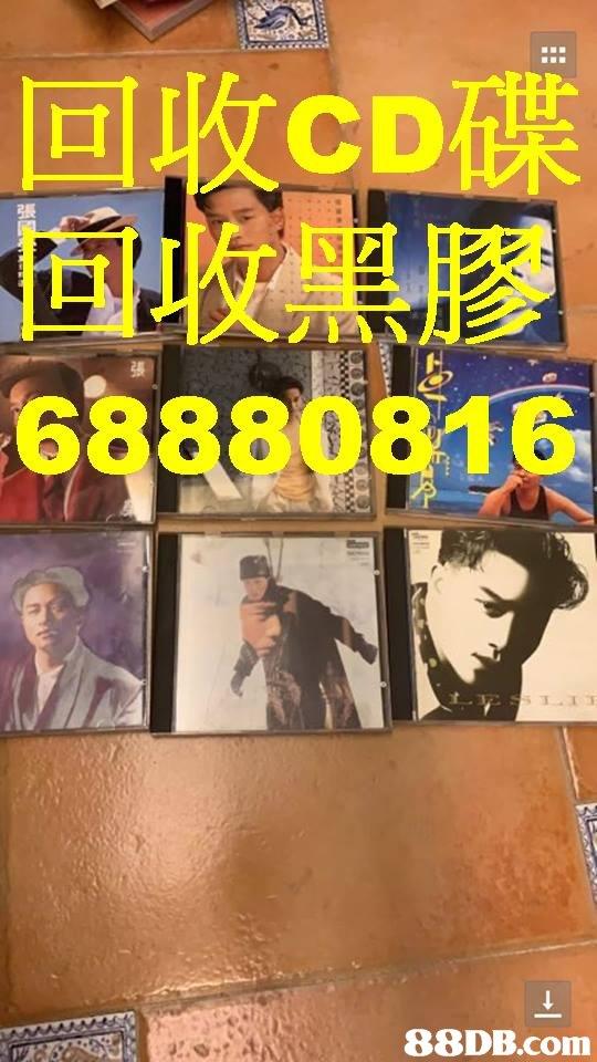 回收CD碟 回收黑膠 68880B16 張   Comics,Fiction,Comic book,Poster,