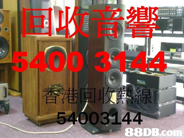 回收音響 5400 3144 54003144   Product,Audio equipment,Machine,Room,Electronics