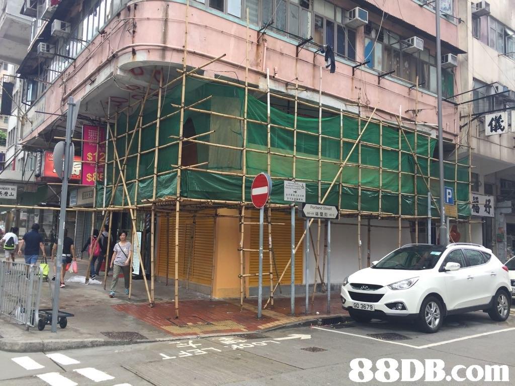 儀 เฟิ 歷山 Portiand Street GO 3679   Car,Vehicle,Building,City car,Subcompact car