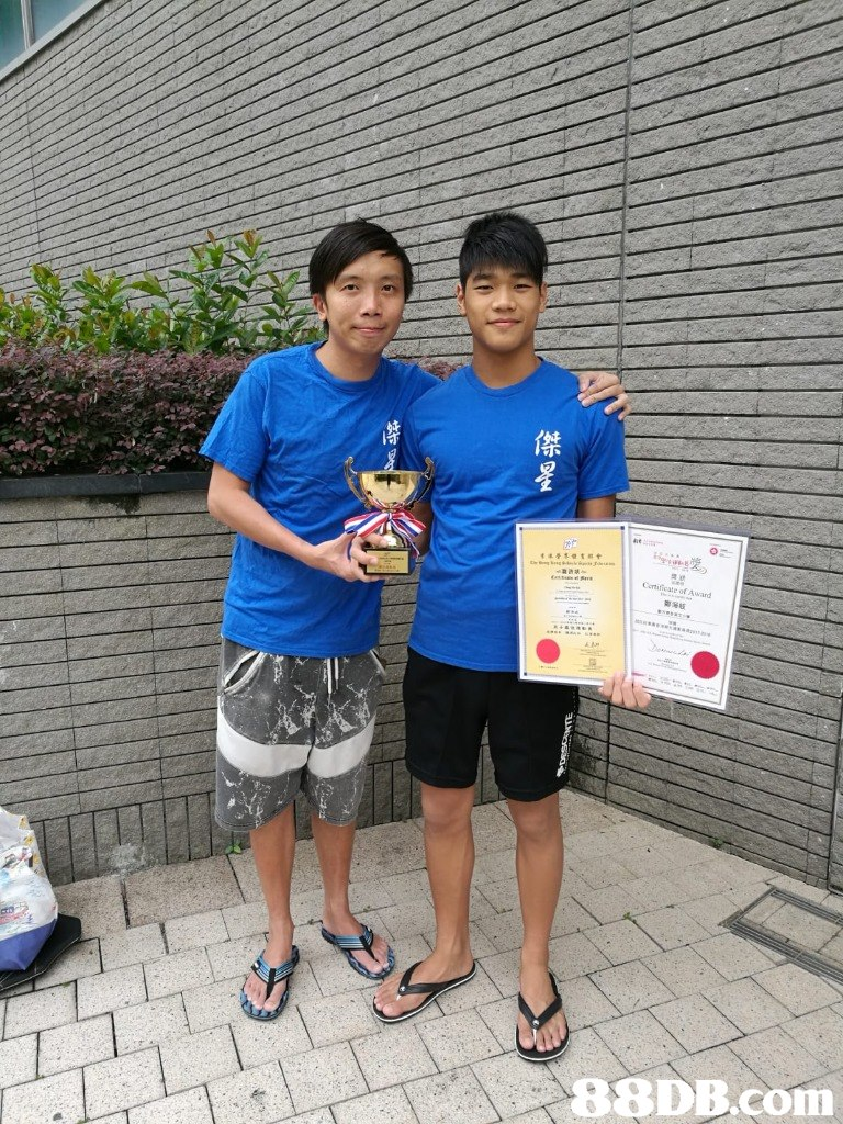 傑 Cortificat e of Award 鄭海妖   T-shirt,Event,