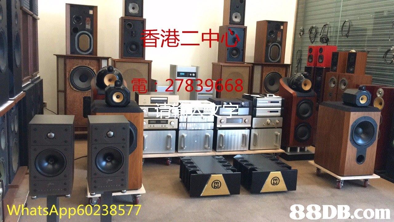 香港二中心 電: 27839668 COL WhatsApp60238577   Loudspeaker,Subwoofer,Audio equipment,Studio monitor,Electronics