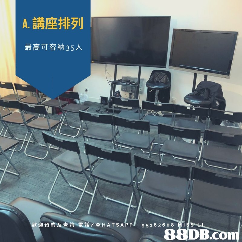 A.講座排列 最高可容納35人 預約及查詢 電 /WHATSAPP/: 95163608 88DB.co  Chair,Classroom,Technology,Conference hall,Table