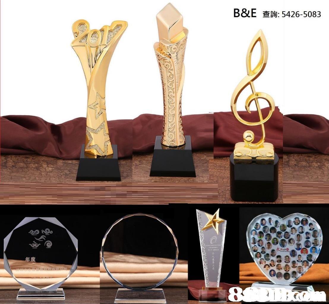 B&E查詢:54265083 年度  Trophy,Fashion accessory