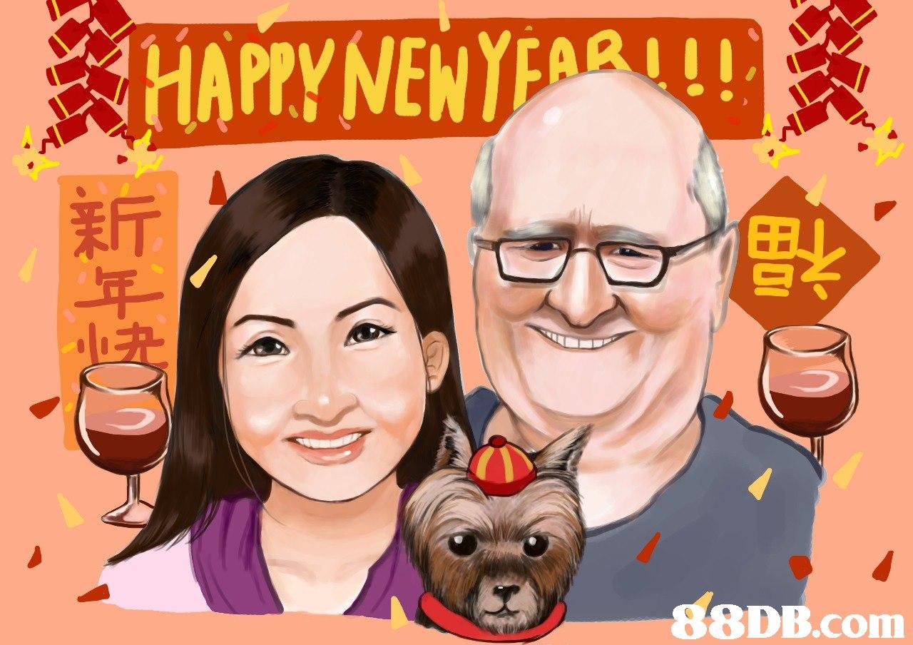 HAPPY NENYEAA 新   Cartoon,Nose,Cheek,