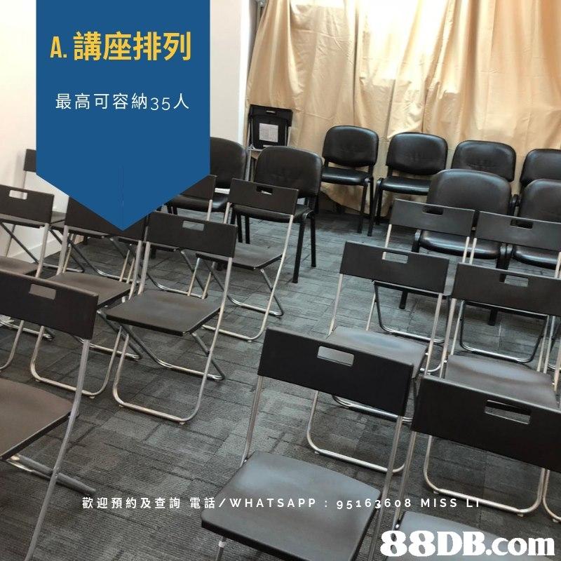 A.講座排列 最高可容納35人 歡迎預約及查詢電話/WHATSAPP : 95163608 MISS   Chair,Classroom,Room,Folding chair,Furniture