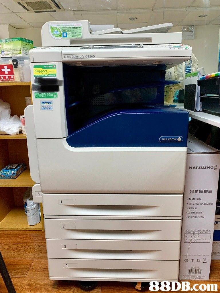 DocuCentre-V C2265 Support 急救箱 FUJI Xerox MATSUSHO 井 金属座地扇 #3段厨选 ·左右白觐送風 ·可調整 KVE1角廇 re   Photocopier,Technology,Electronic device,Machine,