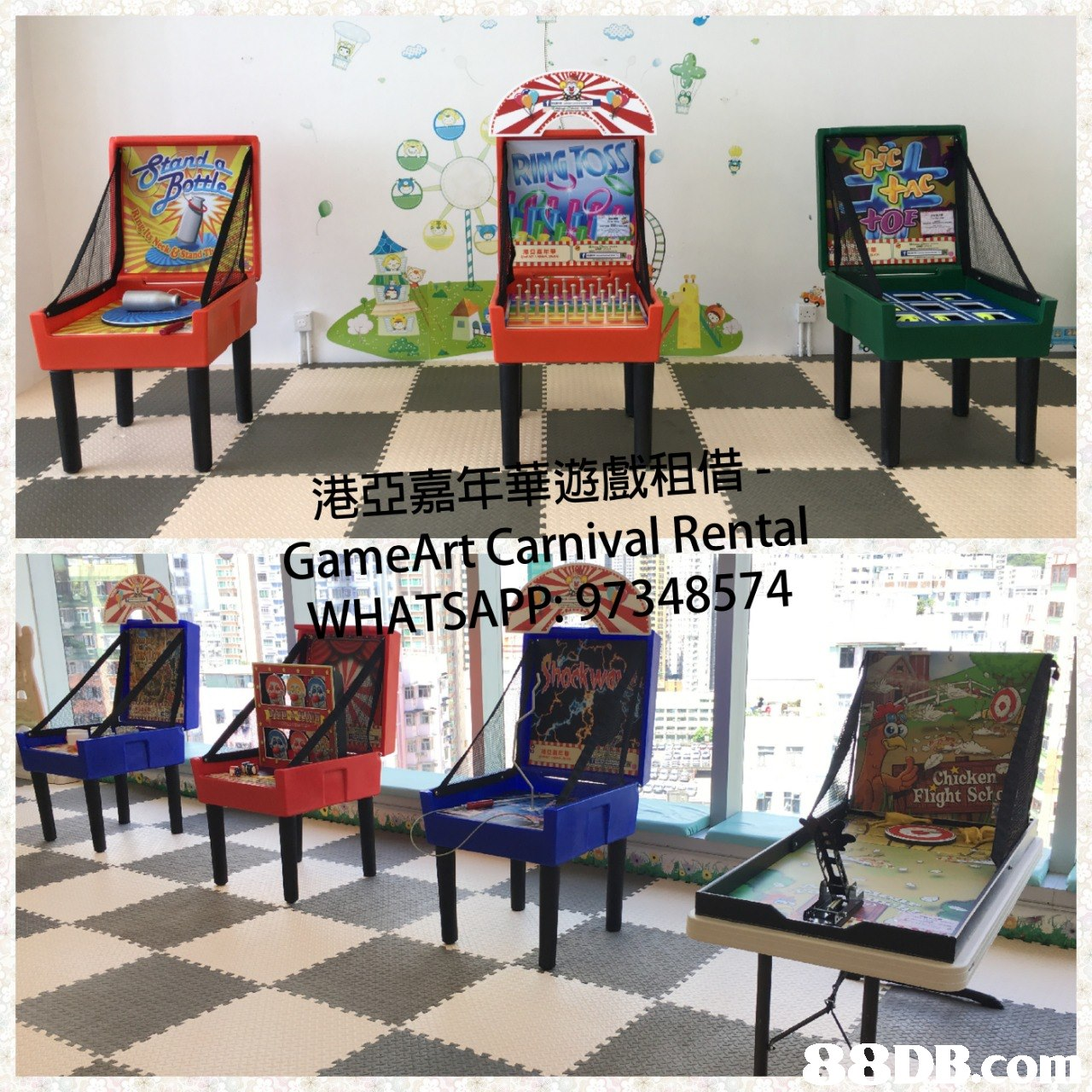 GameArt Carnival Rental WHATSAPP: 97348574 Chicken Flight Schc  Room,Furniture,Games,Table,Technology