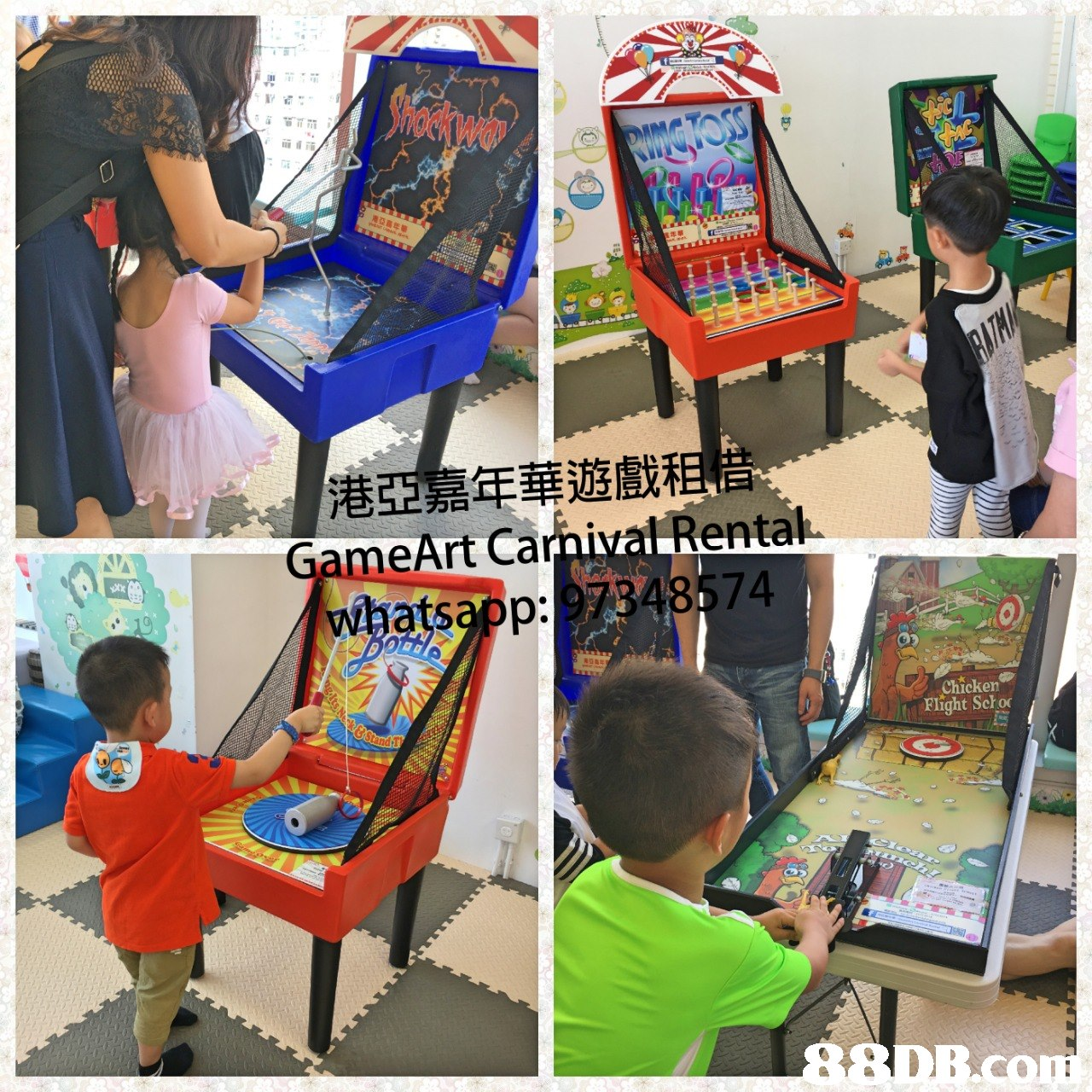 港亞嘉年華遊戲租 昔 GameArt Carhival RentaL atsapp:97348574 Chicken Flight Schoo  Games,Play,Table,Easel,Recreation