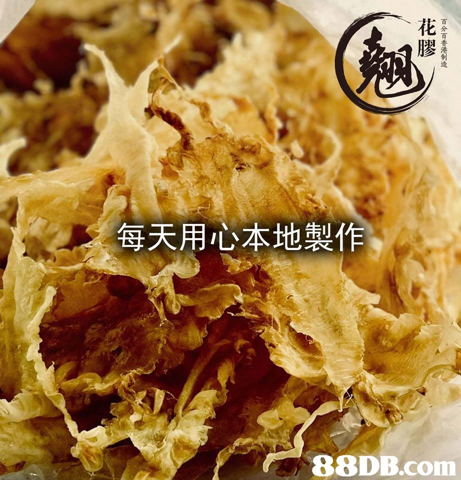 百 每天用心本地製作   Food,Dish,Cuisine,Katsuobushi,Ingredient