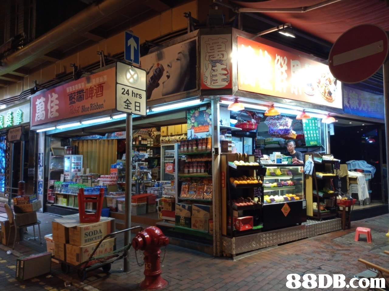 Bue Ribon i2 SODA   Building,Convenience store,Retail,Marketplace,Market