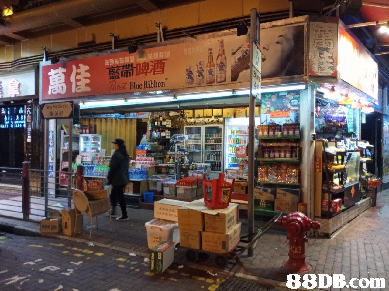 "保證美國釀製 美國味道 Blue Ribbon"" Ning Po Street   Building,Convenience store,Retail,Marketplace,Market"