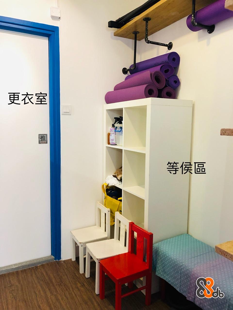 更衣室 等侯區  Room,Furniture,Shelf,Property,Yellow