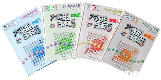 の日本語 初級Ⅱ  Product,Font,