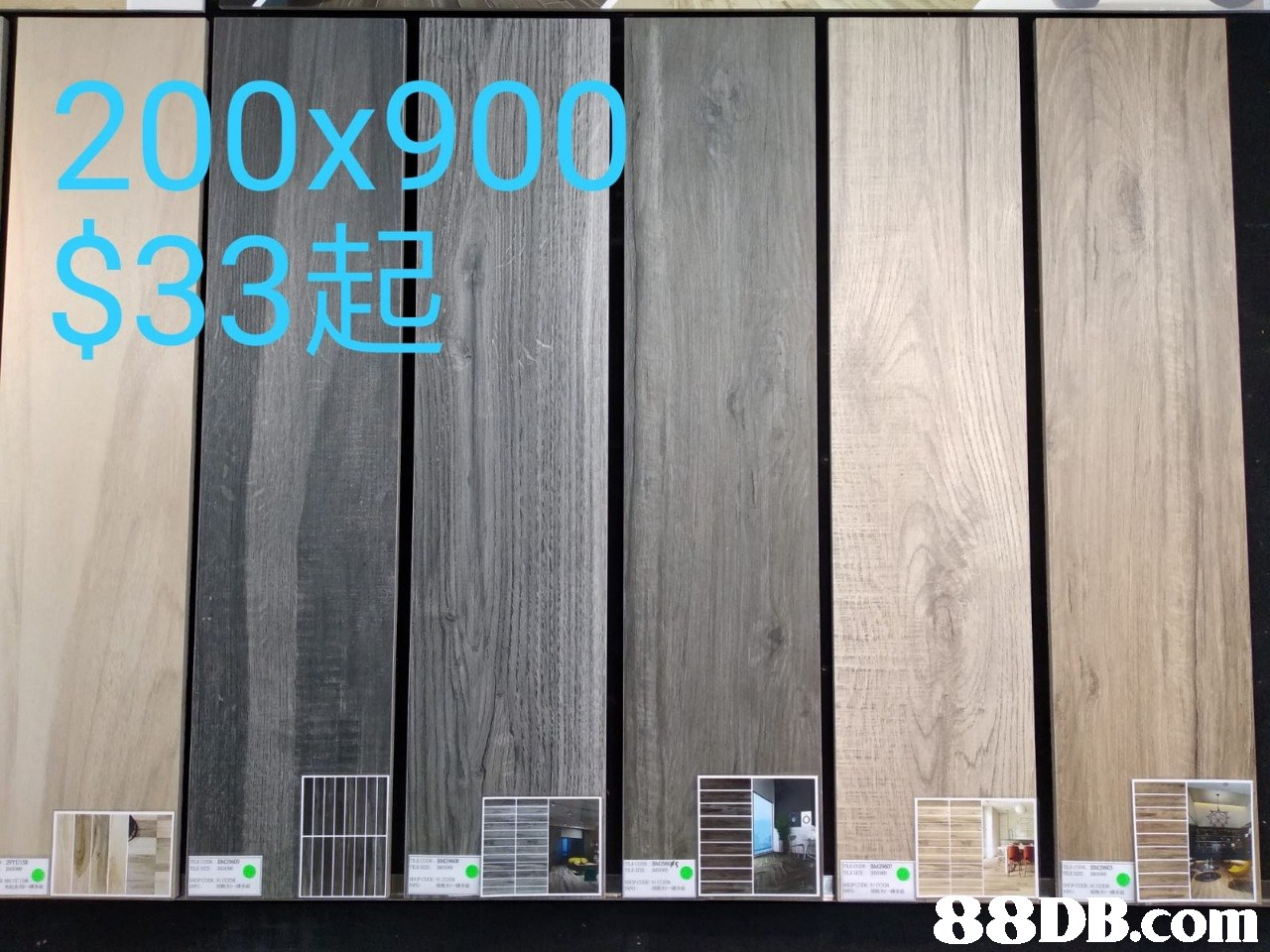 200x900 $33起 .com  Text,Wood,Wall,Technology,