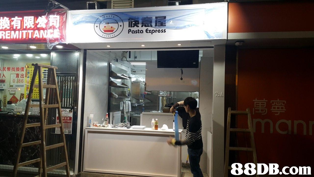 Pasta Express REMITTA PRESS 民幣找換價 0186 MY KRW   Building,