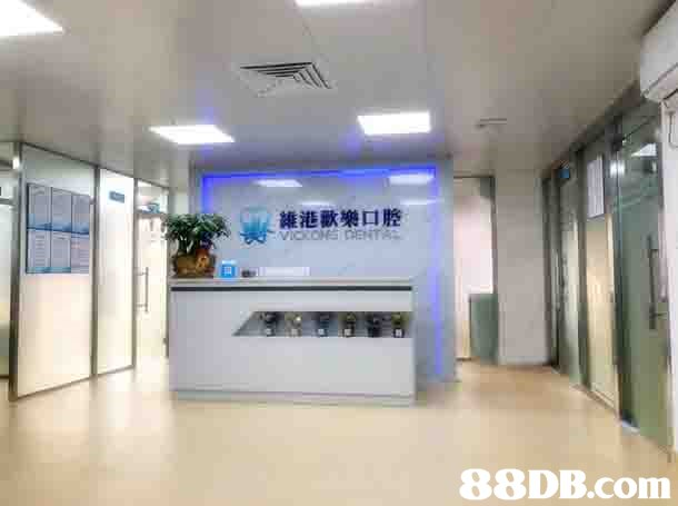 維港歡樂口腔   Building,Property,Lobby,Interior design,Office