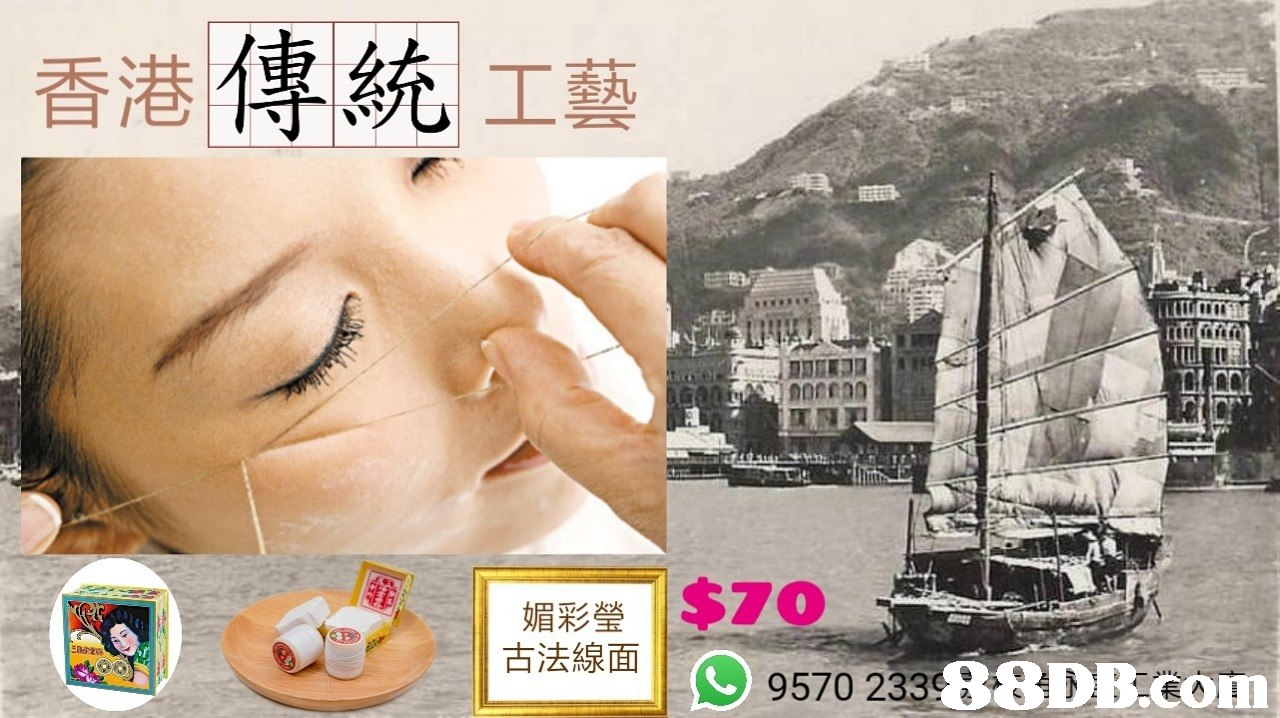 工藝 杢丸 古法線面   Nose,Hand,