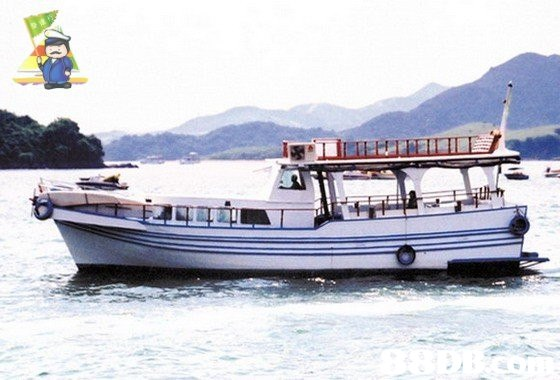 Water transportation,Vehicle,Boat,Transport,Watercraft