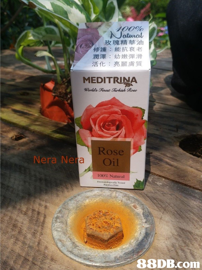 atmal 玫瑰精華油 修護:能抗衰老 潤澤:幼嫩彈滑 活化:亮麗膚質 MEDITRINA Worlds Finest Tarkish Rose Rose Oil Nera Ne 100% Natural lly Tested Paraben Free   Food,Dish,Cuisine,Ingredient,