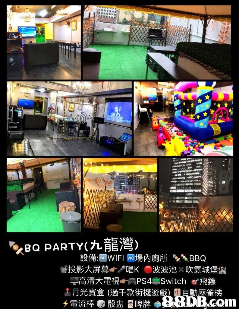kBQ PARTY(九龍灣) 孟月光寶盒(過千款街機遊虗 麻雀機