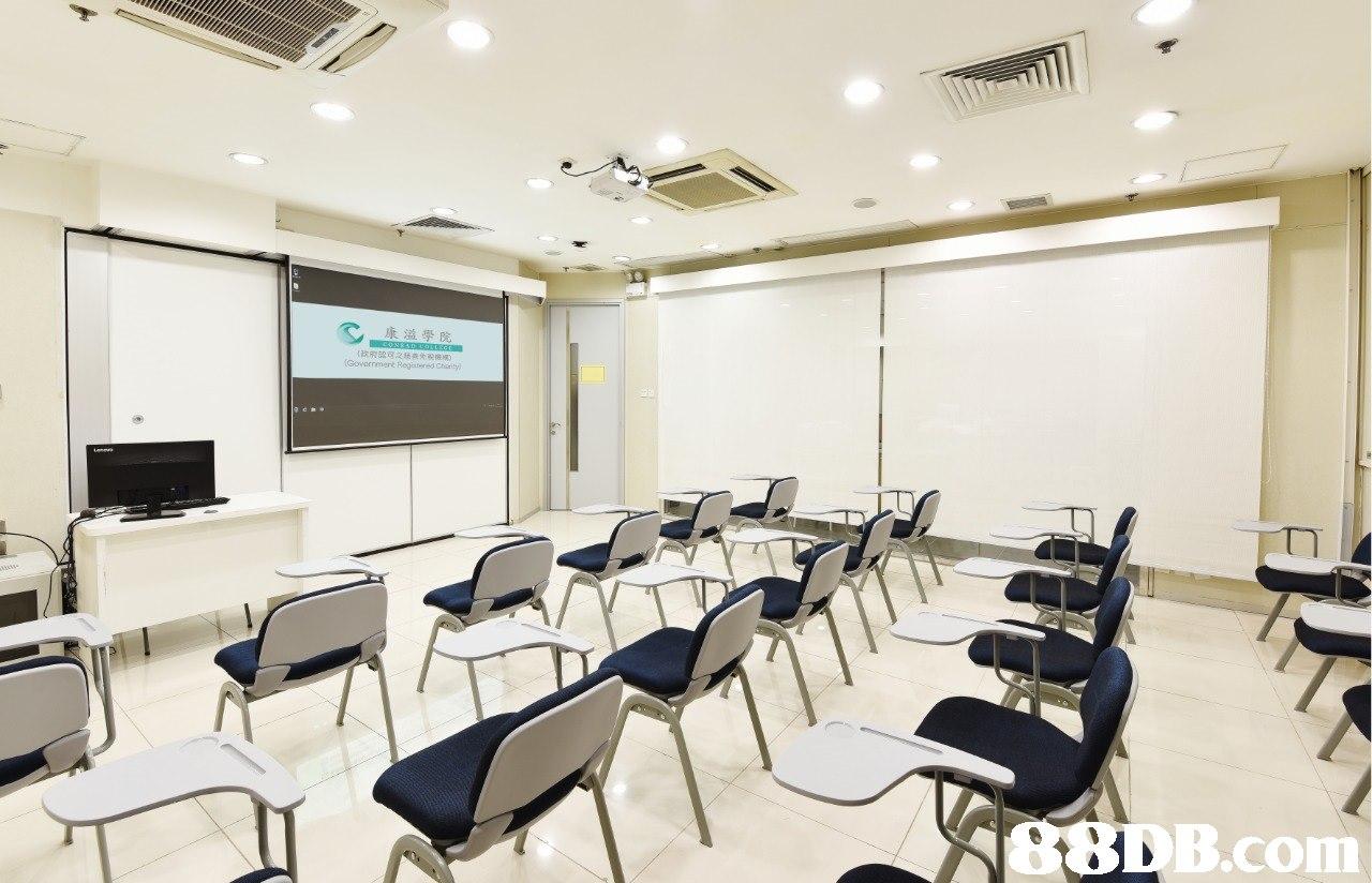 康溢學院 (政府認可之5乏善价8 ,R) DB.com  Room,Building,Classroom,Conference hall,Seminar