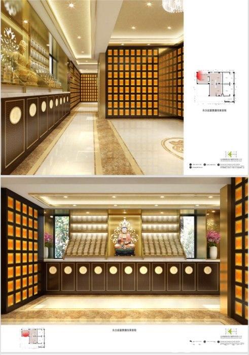 Property,Architecture,Building,Interior design,