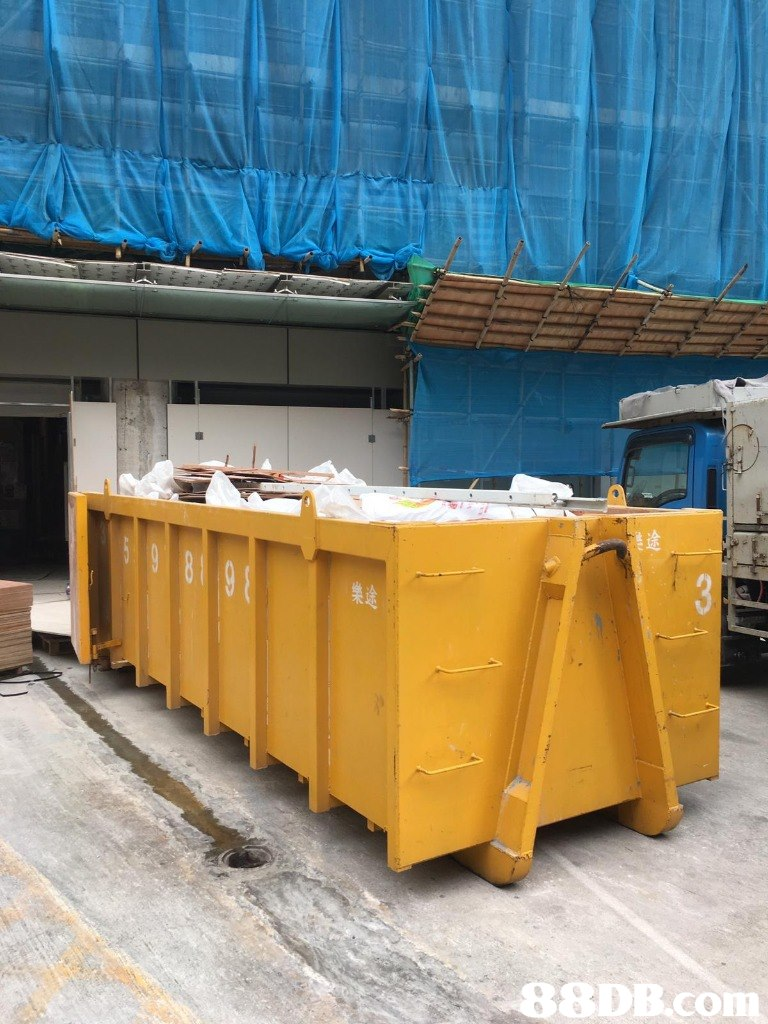 樂途 88DB com  Waste container,Waste containment,