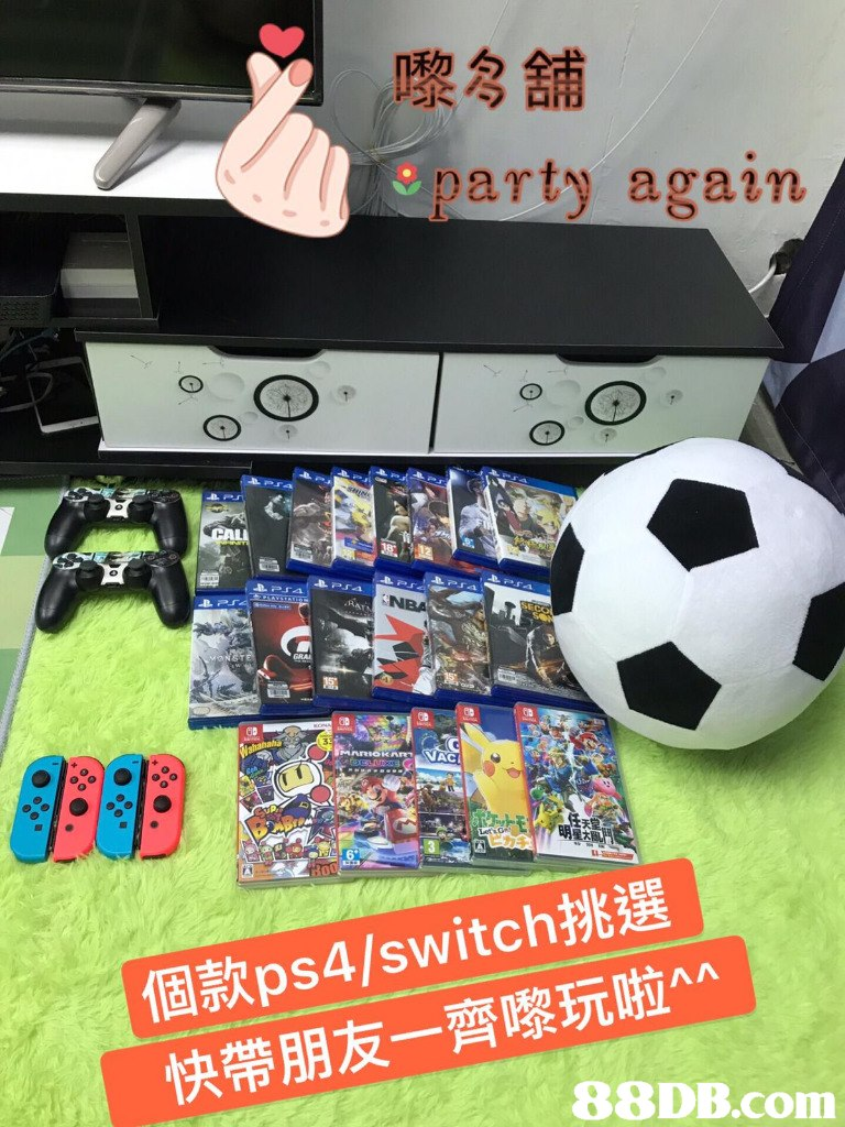 息party again AC 個款ps4/switch挑選 快帶朋友一齊嚟玩啦^^   Soccer ball,Football,Ball,Games,Play