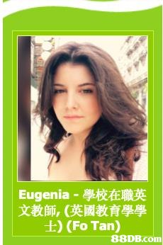 Eugenia-學校在職英 文教師, (英國教育學學 士)(Fo Tan)   Hair,Hairstyle,Hair coloring,Beauty,Long hair