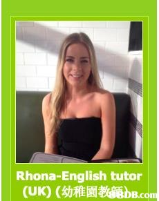 Rhona-English tutor (UK) (幼稚園教鏂be.com  Photography,