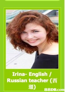 Irina- English / Russian teacher (西 環) 88DB.co  Hair,Hairstyle,Hair coloring,Brown hair,Smile