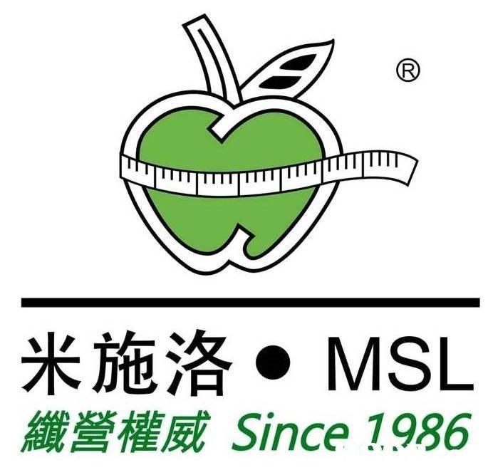 米施洛. MSL 纖營權威Since 1986  Font,Plant,Logo,Fruit,