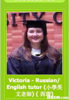 Victoria Russian/ English tutor (小學英 文老師) (西璆1DB coin  Graduation,Academic dress,Phd,Diploma,Photography