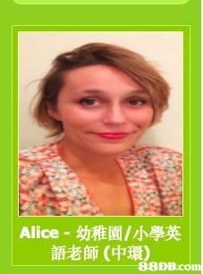 Alice-幼稚園/小學英 語老師(中環)   Hair,Hair coloring,